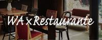 WaxRestaurante