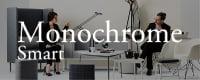 MonochromeSmart